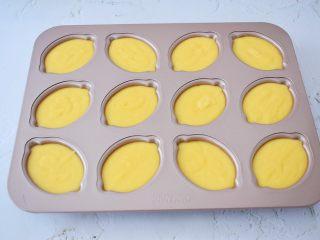 柠檬玛德琳蛋糕,再挤入模具中