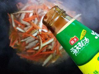 蚝油胡萝卜青椒香干炒肉丝,加适量蚝油