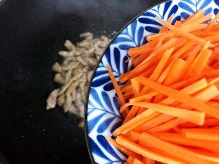 蚝油胡萝卜青椒香干炒肉丝,下胡萝卜