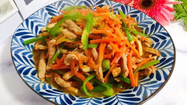 蚝油胡萝卜青椒香干炒肉丝