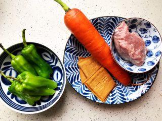 蚝油胡萝卜青椒香干炒肉丝,首先我们准备好所有食材