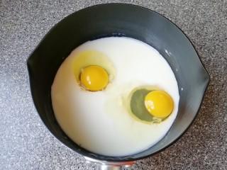 草莓蛋挞,打入鸡蛋搅拌均匀。