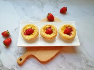 草莓蛋挞,成品。