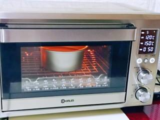 6寸蝶豆花戚风蛋糕,上管120°下管150°烤50分钟!(时间及温度仅供参考)