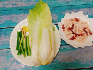 五花肉炒天津白,食材准备好,天津白,香葱,姜片,五花肉