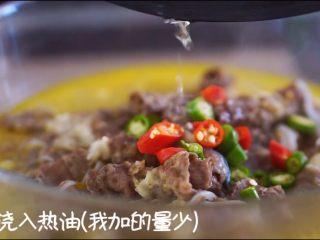 酸汤肥牛(简单版),淋入烧开的热油