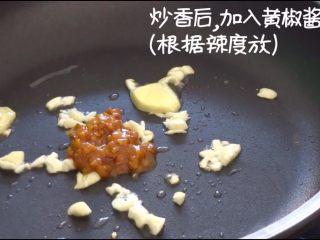 酸汤肥牛(简单版),加入黄椒酱