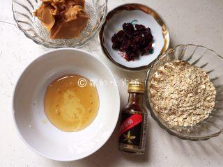 燕麦花生酱小小酥,食材。