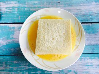 爆浆芒果酸奶吐司,将吐司裹满蛋液,吐司的四边也要裹上蛋液