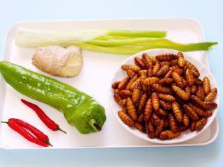 辣爆蚕蛹,备齐所有的食材。