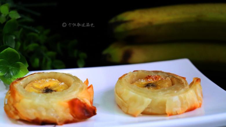千层香蕉酥,外酥脆,内软嫩