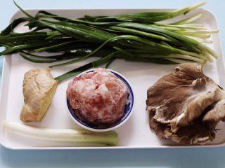 蘑菇韭菜饺子,首先把做馅的食材备齐。