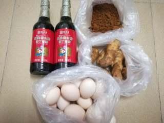 简易版猪脚姜,这是第一天先准备的材料,猪脚当天煮再买,使用最新鲜的市场是广东人的标配(。・ω・。)