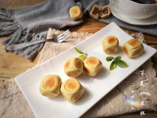 荞麦仙豆糕,晾一下就可以吃了!