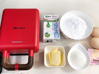 奶油水果华夫饼,准备好需要的食材。