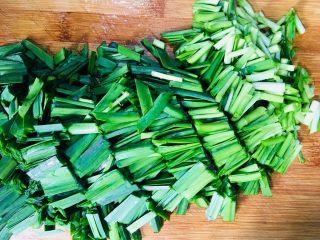 韭菜炒花蛤肉,韭菜洗净切成小段备用