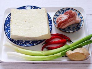 肉末青蒜烩豆腐,首先备齐所有的食材。