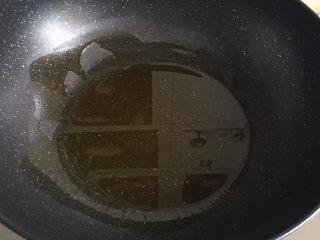 青椒肉丝,锅内倒油加热