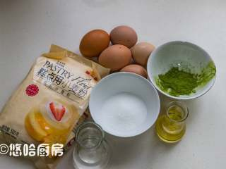 抹茶草莓蛋糕卷,先备齐材料,抹茶粉是五十铃的,温开水是80度左右的水。