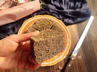 软糯可口的黑米糕,完成。