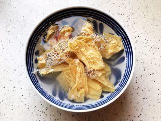 香菇腐皮黄白菜,腐皮用适量温开水浸泡