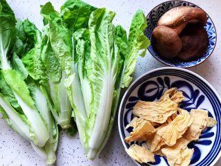 香菇腐皮黄白菜,首先我们准备好所有食材