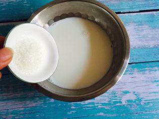 少女心爆棚+火龙果牛奶小方,加入细砂糖