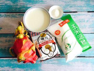 少女心爆棚+火龙果牛奶小方,准备好食材
