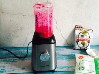 少女心爆棚+火龙果牛奶小方,打成果汁
