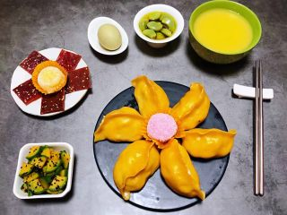 玉米面酸菜蒸包,一个人也要开开心心的吃精致的早餐