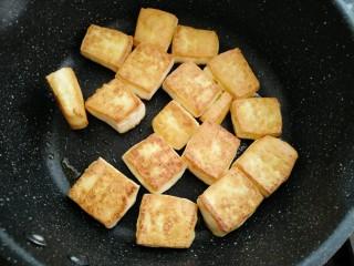香菇焖豆腐,煎成两面金黄