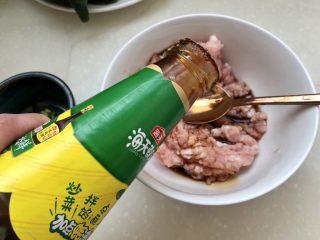 点翠清汤白玉丸➕木耳冬瓜丸子汤,加入一勺蚝油