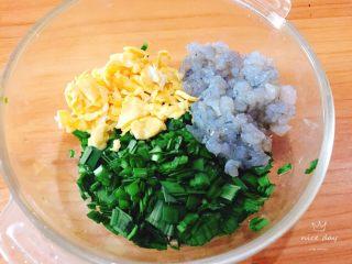 翡翠水晶饺,将三种食材混合