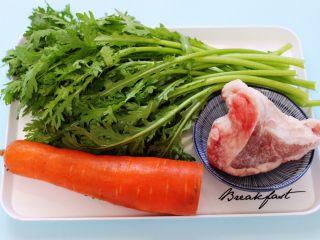茼蒿肉末营养羹,首先备齐所有的食材。