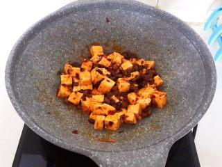 最正宗的麻婆豆腐,翻炒均匀即可