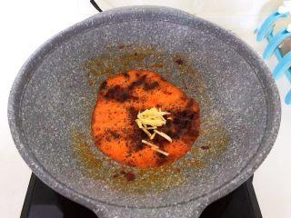 最正宗的麻婆豆腐,加入姜丝