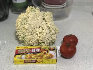 番茄咖喱菜花,准备食材