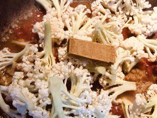 番茄咖喱菜花,下一块咖喱。