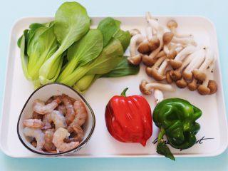 时蔬烩虾球,备齐所有的食材。