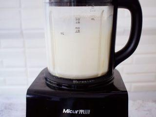 香浓奶香玉米汁,然后坐等程序结束即可