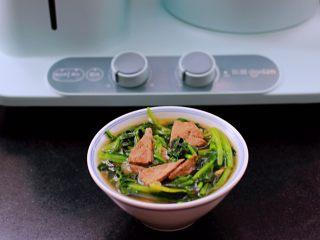 菠菜猪肝汤,啦啦啦,营养丰富的菠菜猪肝汤出锅咯。