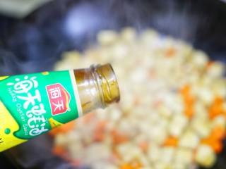 米饭杀手肉末炒杏鲍菇,加蚝油。
