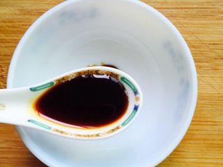 蚝油生菜,一勺生抽适量水搅拌均匀