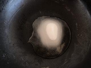 焦糖爆米花,锅中加入白糖和水