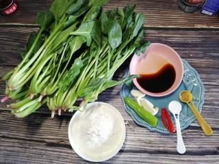 蒸菠菜,准备材料,菠菜洗净控干