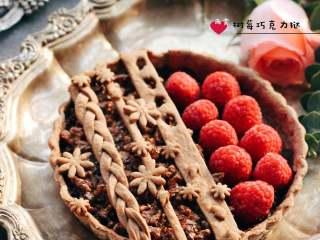 树莓核桃挞,成品