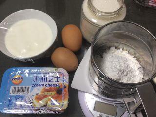 酸奶乳酪蛋糕,所有材料清单。