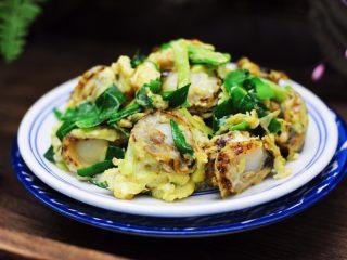 扇贝肉鸡蛋韭菜小炒,满屋飘香,瞬间诱惑了我的味蕾。