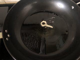 外酥内软的香甜干果萨琪玛,油锅烧热放入一根面条能够在2、3秒内快速浮起。