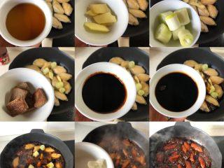 红烧鸡翅,沿着锅边放入料酒,再放入其他调料,加水沒过鸡翅